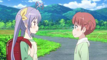 TVアニメ『のんのんびより のんすとっぷ』第12話「また桜が咲いた」(最終回ですよ!)【感想コラム】