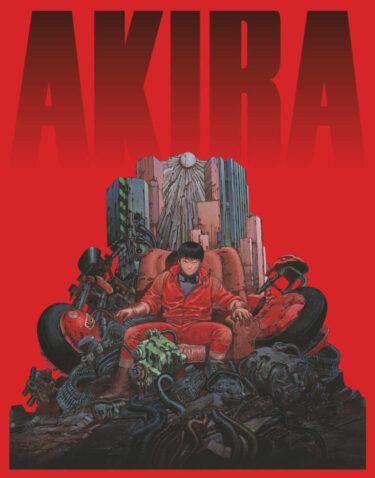 オリンピックの行方は?予言の書「AKIRA」が見せる日本の未来