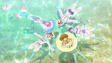 『トロピカル~ジュ!プリキュア』第22話「ヒミツの大冒険! 人魚の宝を探せ!」【感想コラム】