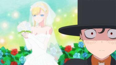 TVアニメ『死神坊ちゃんと黒メイド』第7話「坊ちゃんとアリスのなんでもない一日」【感想コラム】