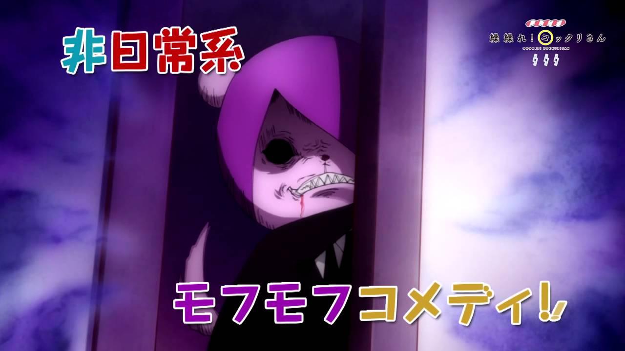 最近の深夜アニメ、「 子どもが見たがるアニメ作品 」をご紹介
