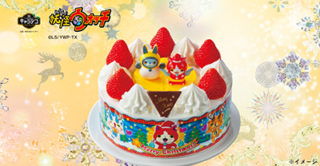 妖怪ケーキ