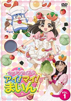 食欲の秋!そんな食欲を刺激するキケンな料理アニメ5選!