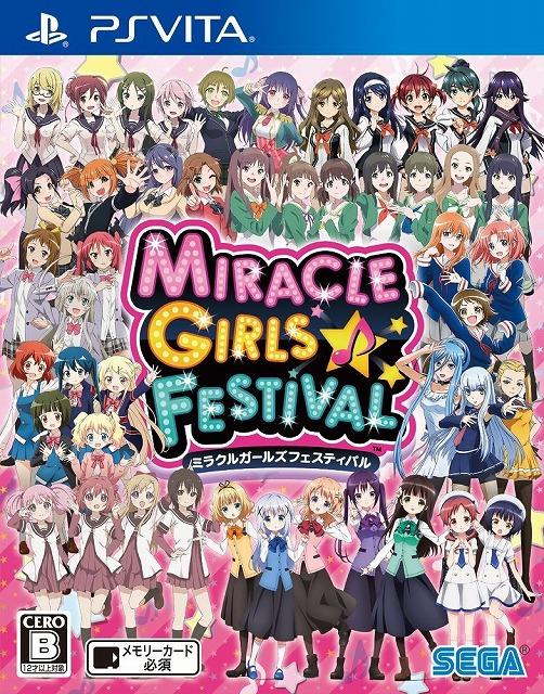 リズムゲームでアニメ入門!『 ミラクルガールズフェスティバル 』【みがる】