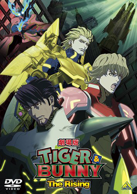 Tiger&bunny The Rising