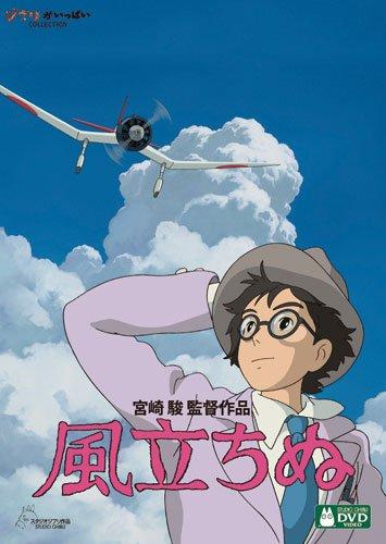 長編アニメ「 風立ちぬ 」は、堀越二郎氏への思いと、初の国産ジェット旅客機「MRJ」に繋がる物語