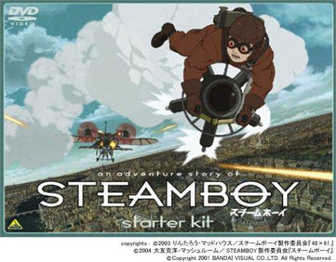 「 スチームボーイ 」はワクワクする冒険と、無限の可能性を秘めている蒸気科学の世界を描く