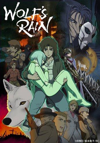 人類の終焉が間近に迫る地球で、最後の楽園はあるのか?アニメ「 WOLF'S RAIN 」をじっくり見てみよう