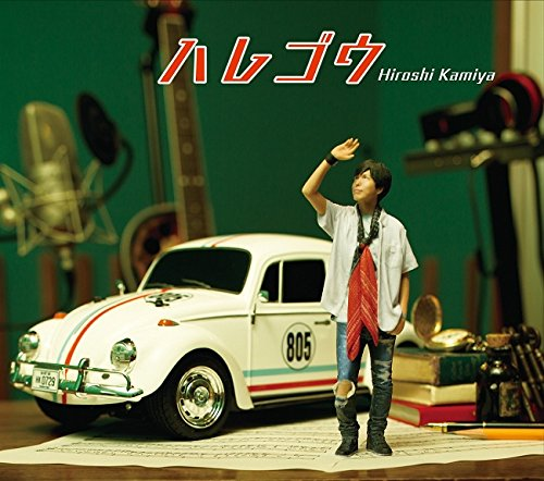 声優 神谷浩史 さんの魅力が120%わかるアニメと音楽活動を選んでみました!