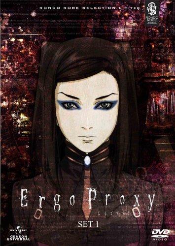 大人が考えを巡らせて楽しめるアニメ『 Ergo Proxy 』新春レビュー!