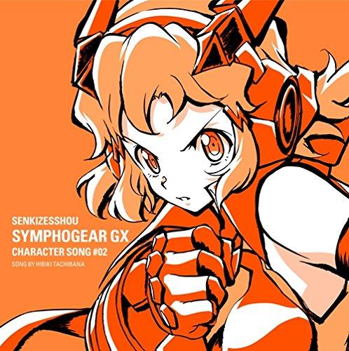 戦姫絶唱シンフォギア CD