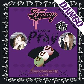 Pray Tommy heavenly6