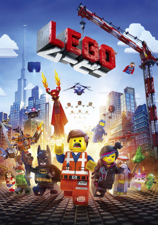 批評家たちが絶賛した映画『 LEGO®ムービー 』がオススメすぎる!