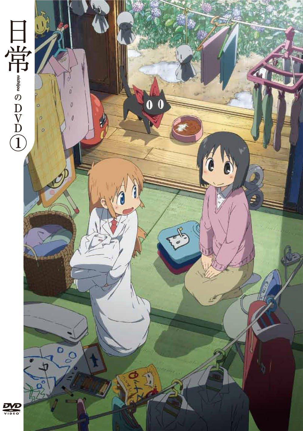 日常 における非日常な世界観アニメ「日常 」!笑いたいなら、まさにこのアニメ!