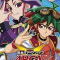 遊戯王ARC-V