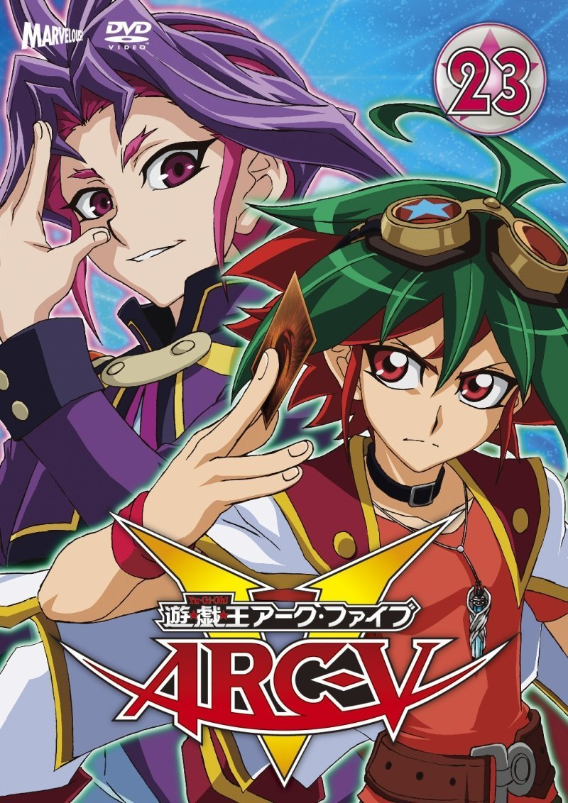 アニメ「 遊戯王ARC-V 」を見たので、魅力的な過去の主人公たちをピックアップしてみた!