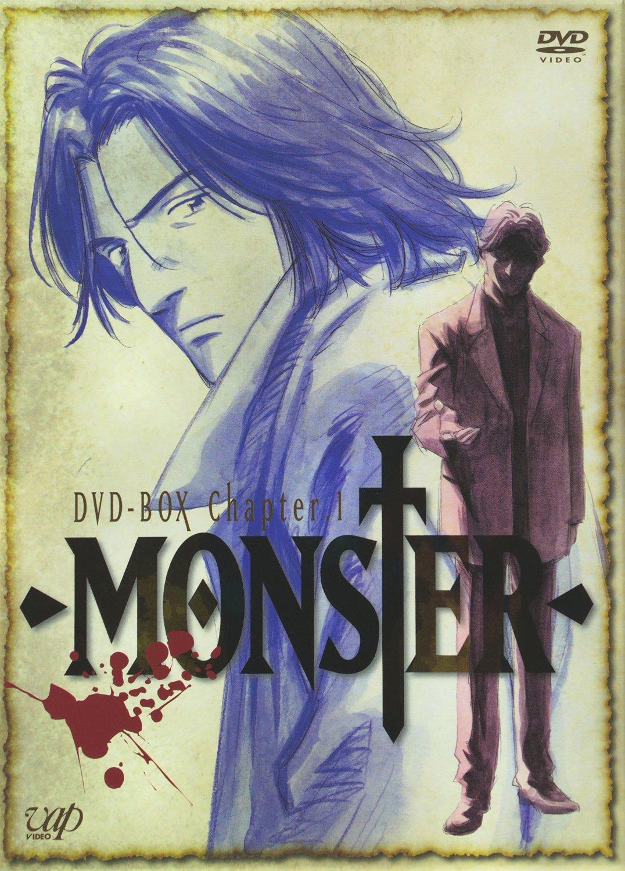 人生はわからない…のか?日本人医師の数奇な運命を描いたアニメ「 MONSTER 」