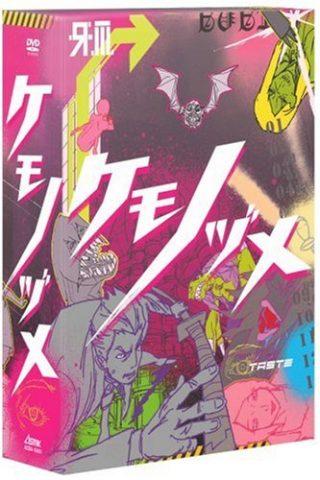カニバリズム アニメ 5作品 「ケモノヅメ」