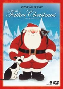 リアルではなくアニメで充実!クリスマスの奇跡が描かれたアニメ4作まとめ