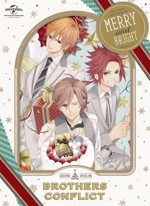 『BROTHERS CONFLICT FES.』レポートをお届け(前編)