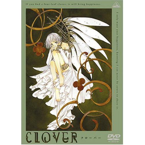 『CLOVER』雨の日に観るレトロなCLAMPによる短編映画