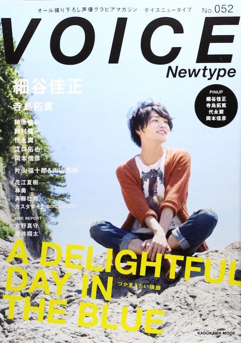 OICE NewtypeNo.052