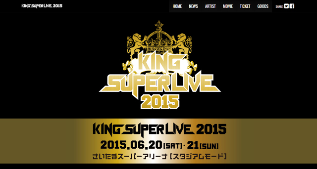kingsuperlive