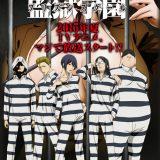prisonschool