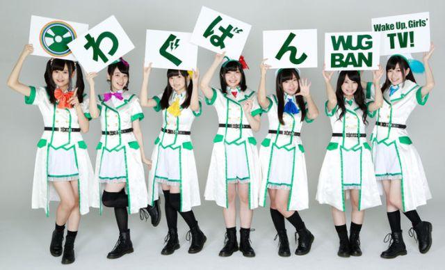 「わぐばん!」『Wake Up, Girls!』声優の実写新番組が7月から放送